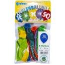 """8 Ballons /Aufdruck Zahlen  """"30"""""""